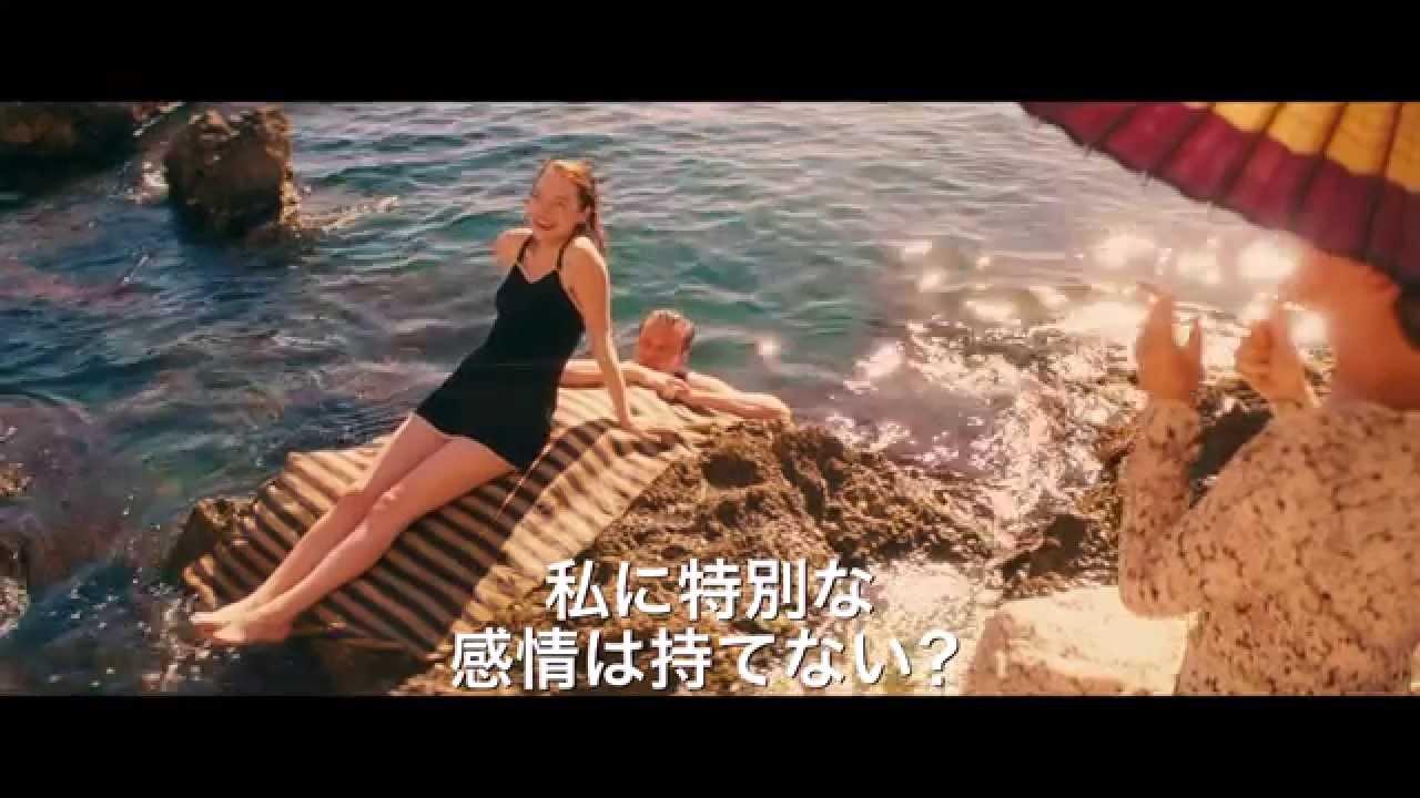 画像: 『マジック・イン・ムーンライト』予告編 4.11(土)より全国ロードショー! youtu.be