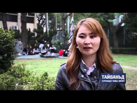 5.National Taichung University of Education