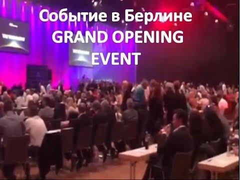 Platincoin .Берлин GRAND OPENING EVENT .Супер Новости Платинкоин