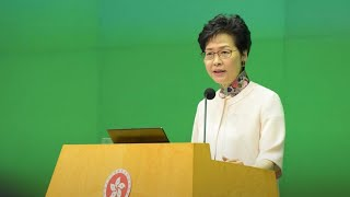Live: Carrie Lam holds news conference on coronavirus prevention in HK