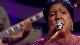 Irata Akeekaru | Indrani Perera @ Derana Singhagiri Studio ( 26-01-2018 ) Thumbnail