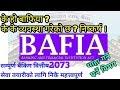 BAFIA Major AMENDMENT 2073 Bank & Financial Institution Act 2073 बाफिया के हो ब्यबस्था के छ Banking
