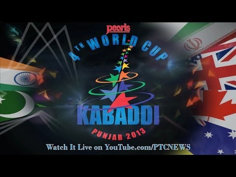 Recorded Coverage  India vs Pakistan  Men's Final  Pearls 4th World Cup Kabaddi Punjab 2013