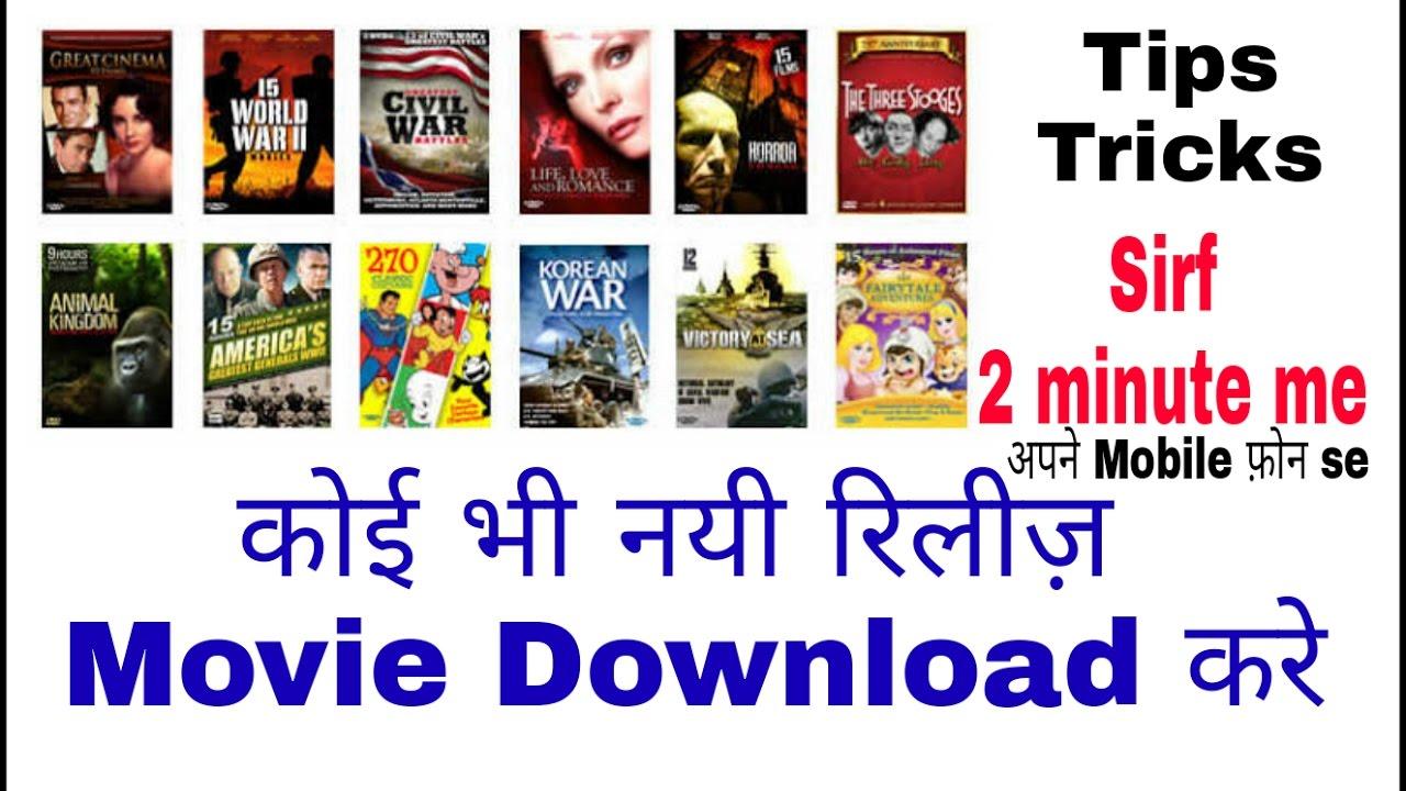 Geo urdu||geo movies website|| download [atoz] english movies.