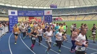 Старт Kyiv Euro Marathon