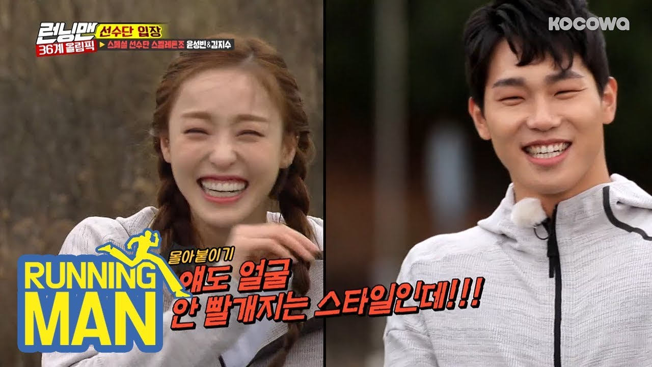 lee da hee is knocked out for the first time in running man [running