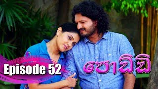 Poddi - පොඩ්ඩි | Episode 52 | 27 - 09 - 2019 | Siyatha TV Thumbnail