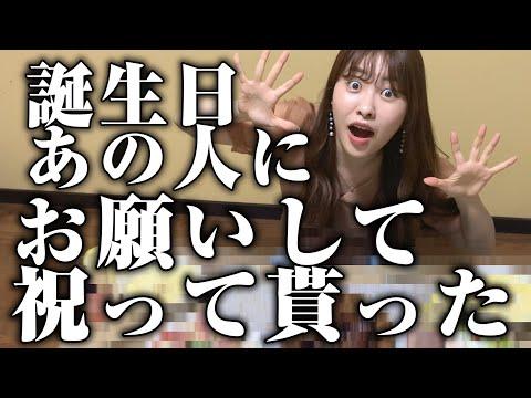 ちよチャンネルYouTube投稿サムネイル画像