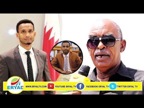 Deg Deg: Somaliland Oo Ka Hadashay Xadhiga Xoghayahii Reysal Wasaare Ku Xigenka Somalia