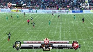 Футбол. РФПЛ. 13-й тур. Томь - Спартак 0:1 42' Фернандо