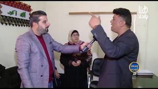 وجها لوجه  ( معاناة المواطنين من الصم والبكم في بغداد)  5-2-2018
