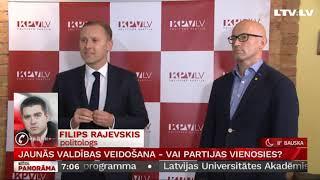 Telefonintervija ar politologu Filipu Rajevski par jaunās valdības veidošanas procesu