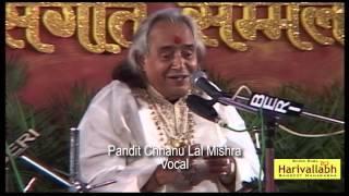 Pt. Chhanu Lal Mishra Part3 Chhaiki | 137th HR 2012 |