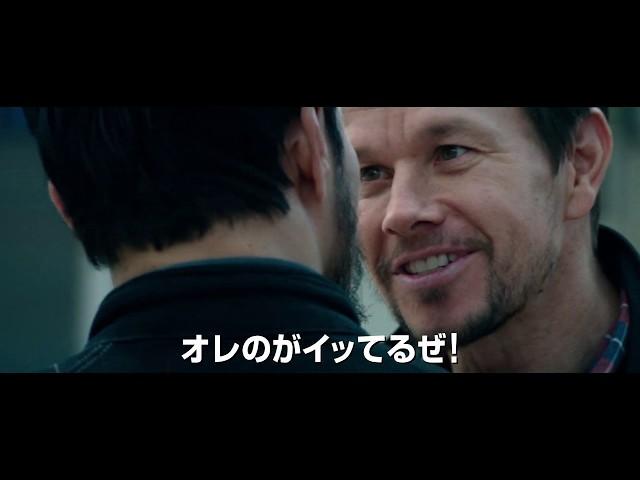映画『マイル22』予告編