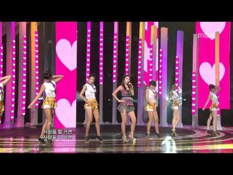 Hong Jin Young - My Love, 홍진영 - 내 사랑, Music Core 20100911