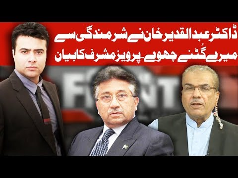 On The Front With Kamran Shahid - 30 Aug 2017 - Dunya News