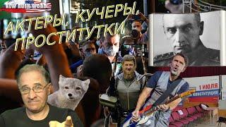 Хабаровск: «артистов, кучеров и проституток не трогать» | Новости 7-40, 28.7.2020