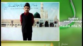 English - MTA Video Message from Guyana - Jalsa Salana 2012 Germany - Islam Muslim Ahmadiyyat MTA