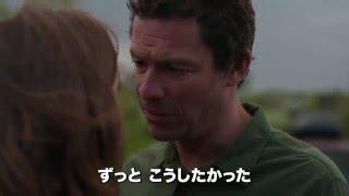『アフェア ~情事の行方~』 2016年6月3日 DVD-BOX発売、レンタル同時...