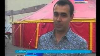 видео В Саранске сбежавший крокодил Гена вернулся в цирк