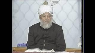 Tarjumatul Quran - Surah al-Rum [The Byzantines]: 10 - 22