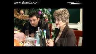 Vervaracner - Վերվարածներն ընտանիքում - 2 season - 231 series