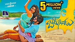 Jadoogadu Full Movie || Latest Telugu Full Movies || Naga Shourya || Sonarika Bhadoria
