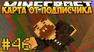 Карта от подписчика #46 - 10 Испытаний - Minecraft Прохождение