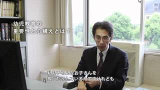 武蔵野学院大学 澤口俊之教授シリーズ4 6歳までの教育が、生涯を左右す...