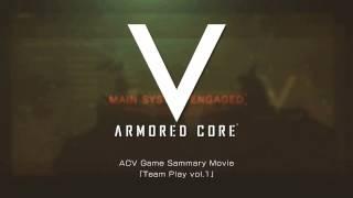 Armored Core V Walkthrough Video (Xbox 360, PS3)