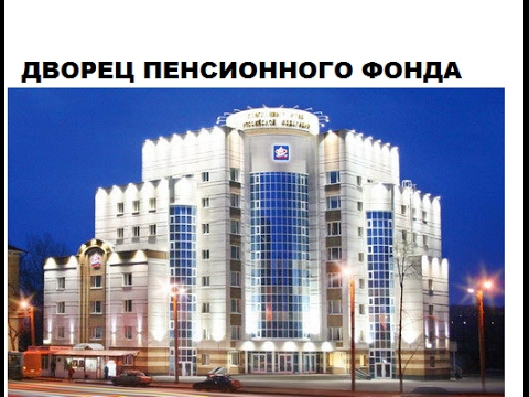 «Атомстройкомплекс» — продажа недвижимости в Екатеринбурге
