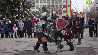 Рыцарский поединок в Запорожье на Рождество