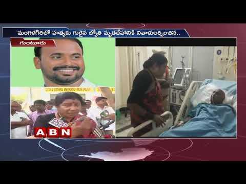 Love Couple assaulted by unidentified assailants in Guntur   Nannapaneni Rajakumari speaks to Media