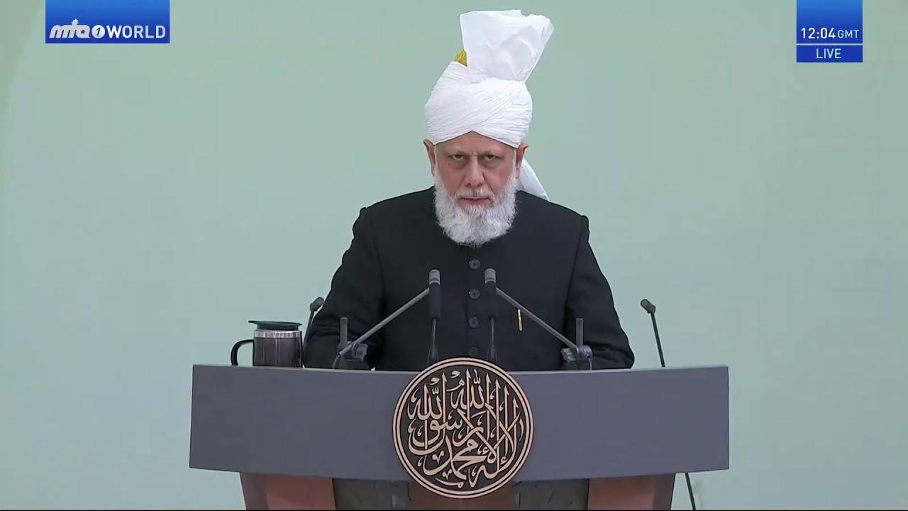 Friday Sermon 10 July 2020 (Urdu): Men of Excellence