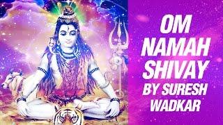 Shiv Mantra Full by Suresh Wadkar - Om Namah Shivaya Om Namah Shivay Har Har Bhole Namah Shivaya