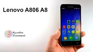 lenovo a806 a8 8 ядер mtk 6592 5 ips hd 2 гб ram 13 мп обзор и игры