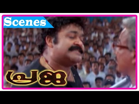 Praja Malayalam Movie | Climax Scene | Mohanlal kills Shammi Thilakan and gang | Vijayaraghavan