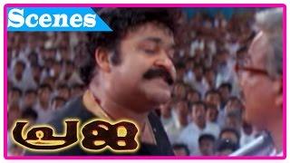 Praja Malayalam Movie   Climax Scene   Mohanlal slay Shammi Thilakan and gang   Vijayaraghavan