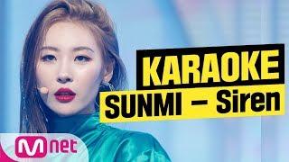 [MSG Karaoke] SUNMI - Siren