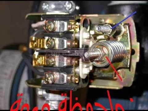 220 Volt Single Phase Capacitor Start Motor Wiring Diagram كيفية تركيب وضبط مفتاح الاتوماتيك الخاص بماتور المياة