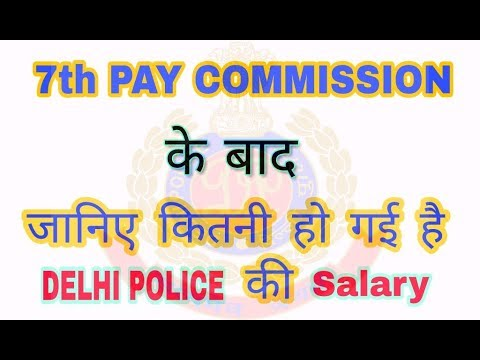 DELHI POLICE CONSTABLE Salary After 7th PAY Commission