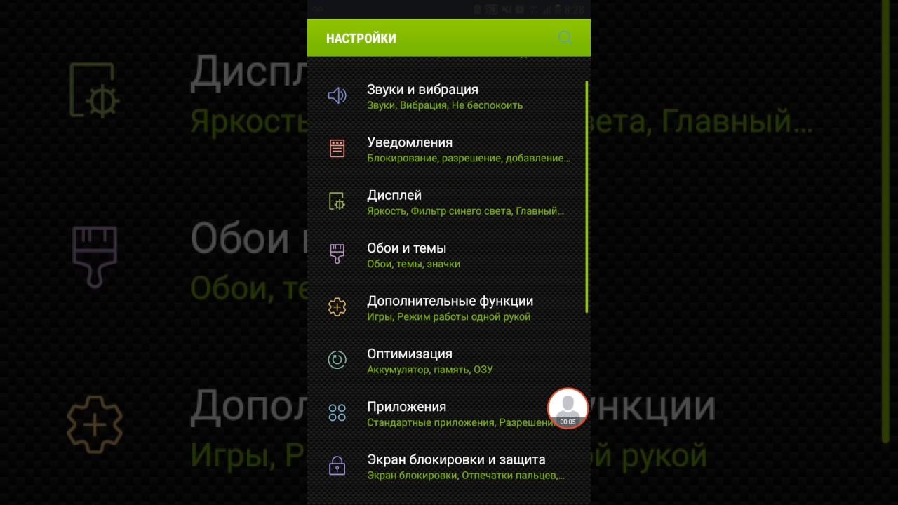 Прошивка смартфона Sony Xperia при помощи программы