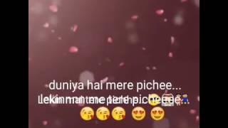 Apna Banale Meri Jaan....Lovely Song