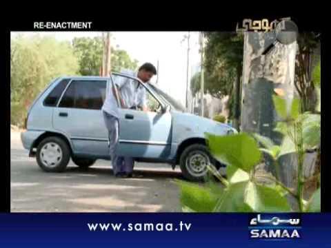 Khoji August 17, 2012 SAMAA TV 2/4