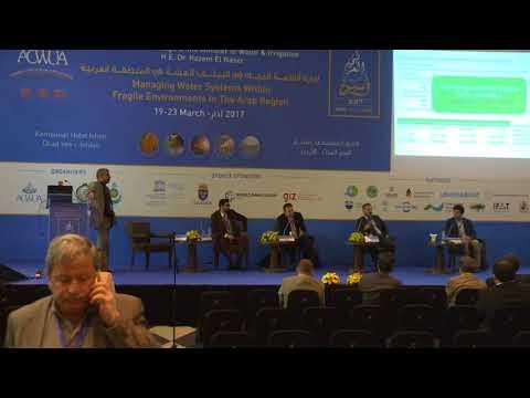 Arab Water Week Session (31) Part 4 Energy Efficiency Tools for Water Utilities