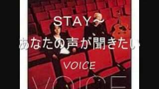 (郑伊健 直至消失天与地 原曲)VOICE   STAYあなたの聲が聞きたい