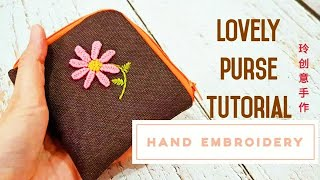 Lovely purse tutorial | Hand embroidery purse