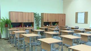 Занятия в московских школах начнутся 1 сентября в очном режиме.