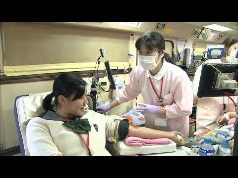 特にA型とO型の血液が不足 山陽女子高校の生徒が献血に協力 岡山市