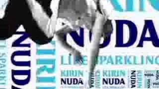 KIRIN NUDA Takashi Okamura 30sec ver thumbnail